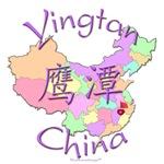 Yingtan Color Map, China