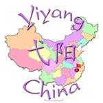 Yiyang, Jiangxi Color Map, China