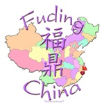 Fuding China Color Map