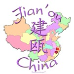 Jian'ou China Color Map