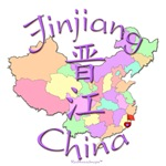 Jinjiang China Color Map