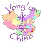Yong'an China Color Map