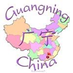 Guangning China Color Map