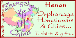 Henan Orphanage Cities and Hometowns