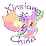 Xinxiang Color Map, China