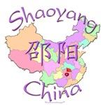 Shaoyang, China