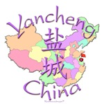 Yancheng, China