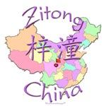 Zitong, China