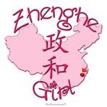 ZHENGHE GIRL AND BOY GIFTS...