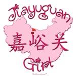 JIAYUGUAN GIRL AND BOY GIFTS...
