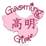 GAOMING GIRL GIFTS...