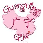 GUANGNING GIRL GIFTS...