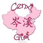 CENXI GIRL GIFTS...