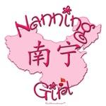 NANNING GIRL GIFTS...