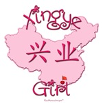 XINGYE GIRL GIFTS...