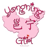 YONGNING GIRL GIFTS...