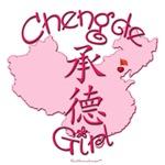 CHENGDE GIRL GIFTS...
