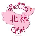 BEILIN GIRL GIFTS
