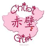 CHIBI GIRL GIFTS