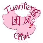 TUANFENG GIRL GIFTS