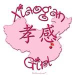 XIAOGAN GIRL GIFTS
