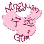 NINGYUAN GIRL GIFTS