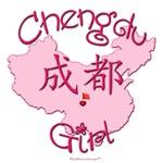 CHENGDU GIRL GIFTS...