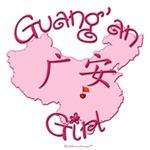 GUANG'AN GIRL GIFTS...
