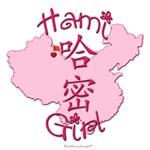 HAMI GIRL GIFTS...
