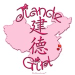JIANDE GIRL GIFTS...
