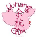 YUHANG GIRL GIFTS...