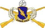 Army - 504th Infantry Rgt w Branch