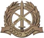 Israel - Regional Defense - No Text