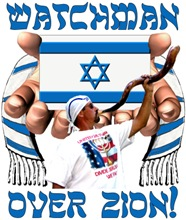 Christian Zionist t-shirts & gifts