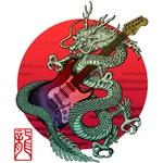 Dragon guitar 3