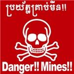 Danger!!Mines!!