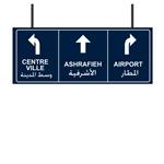 Airport, Ashrafieh, Centre Ville
