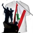 100% Lebanese Items