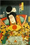 Ukiyo-e - 'Kunishikan'