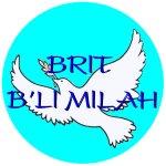 Brit Shalom goods
