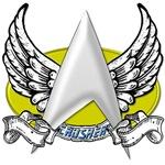 Star Trek Crusher Tattoo