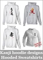 Kanji Hoodie Designs