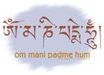 Om Mani Padme Hum Lotus Sutra