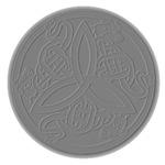 Embossed Dragon Trinity Knot Coin