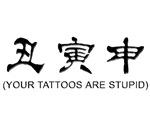 Stupid Tattoo T-Shirts and Gifts