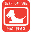 Year of The Dog T-Shirt 1982