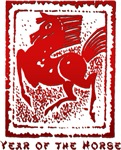 Year of The Horse Abstract T-Shirts