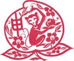 Chinese Papercut Zodiac Monkey T-Shirts Gifts