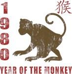 1980 Year of The Monkey T-Shirts & Gifts
