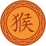 Chinese Zodiac Monkey Symbol T-Shirts & Gifts